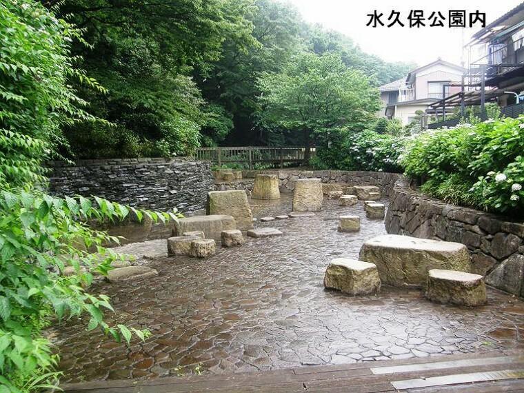公園 【公園】水久保公園まで547m