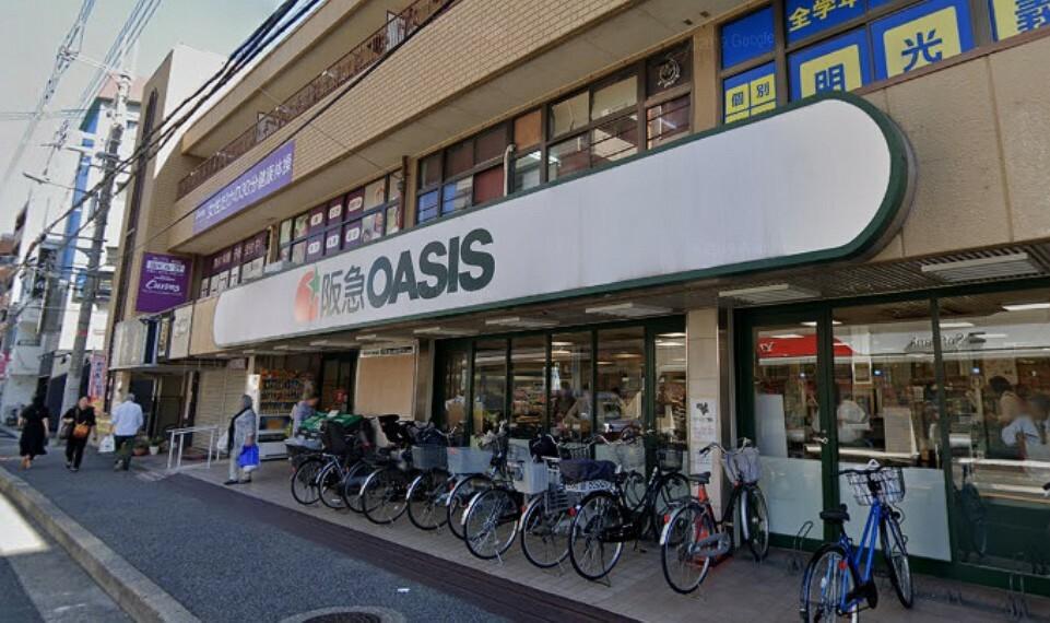 スーパー 【スーパー】阪急OASIS(阪急オアシス) 蛍ヶ池店まで1114m