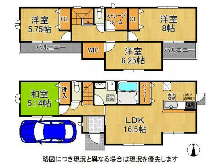 間取り図 充実の収納スペースでお部屋をすっきりとお使いいただけます