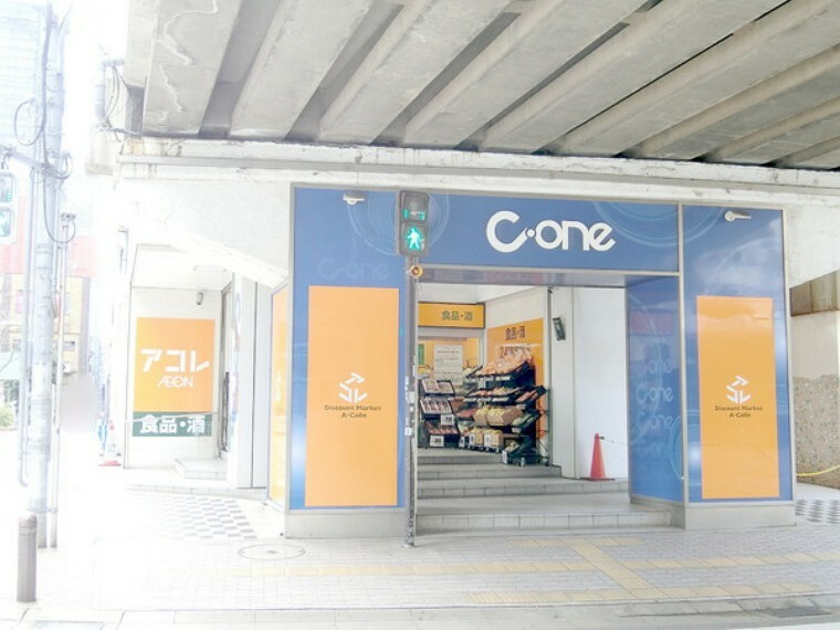 スーパー アコレ千葉C-one店