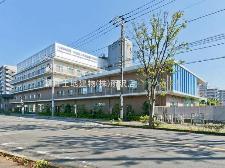病院 久米川病院 1400m
