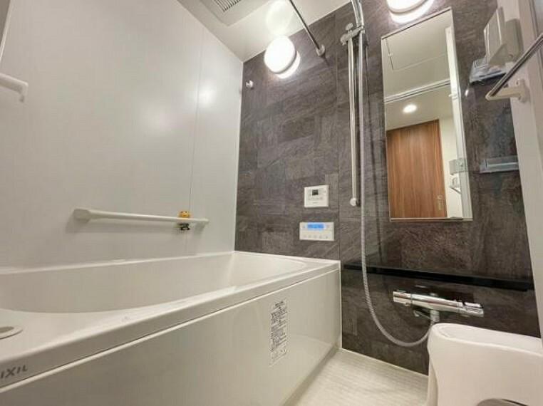 浴室 キレイな浴室で疲れた体をリフレッシュできます