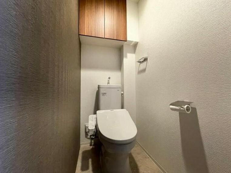 トイレ シックな色合いで落ち着いたトイレ