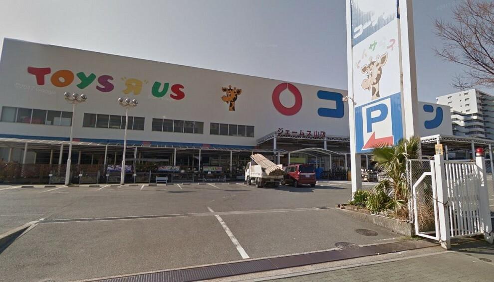 ホームセンター 【ホームセンター】コーナン ジェームス山店まで1188m