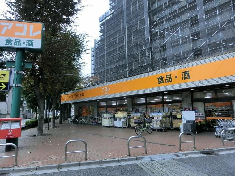スーパー アコレ与野鈴谷店