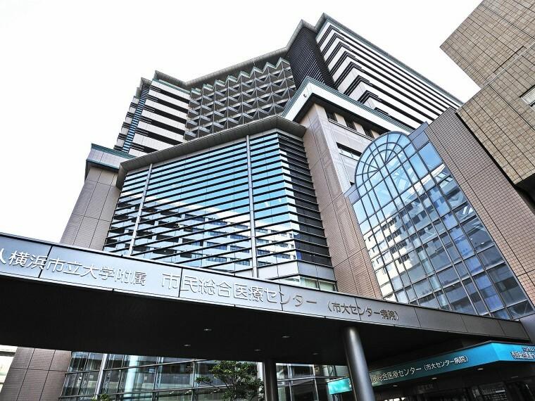 病院 市民総合医療センター(市大センター病院)(「頼れる病院ランキング」2012年、2013年に全国1位に選出されたこともある病院です。)