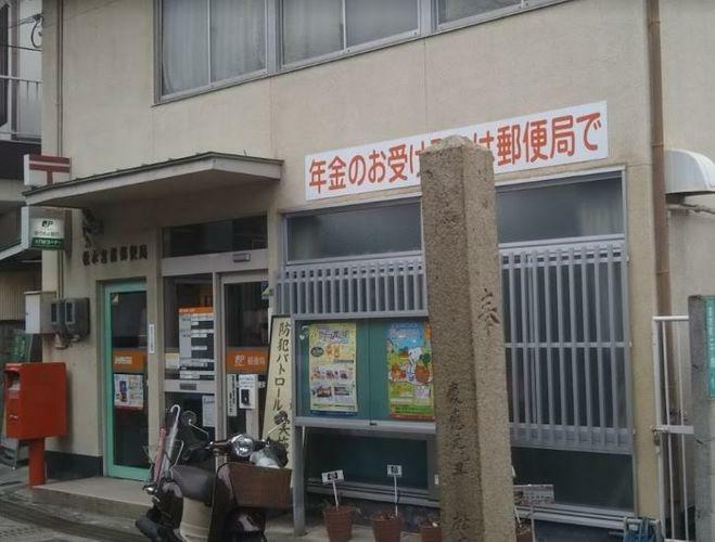 郵便局 松永宮前郵便局 徒歩4分。