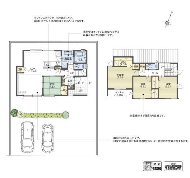 間取り図 1号棟 伸びやかな水平ラインが印象的な外観の家です。玄関ポーチを広く計画することで、自転車等を置くことができます。LDKと続き間の和室や、ホールとキッチンの両方から行き来できる洗面など、暮らしやすい間取りです。
