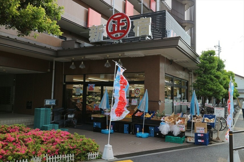 スーパー 丸正食品武蔵野台駅前店