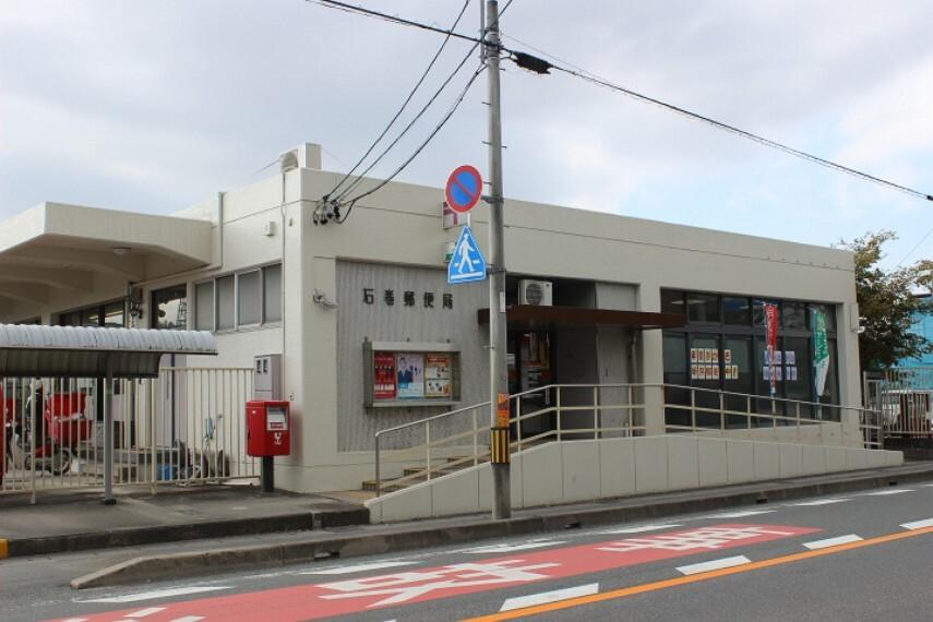 郵便局 石巻郵便局