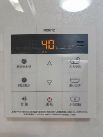 発電・温水設備 浴室:コントロールパネル