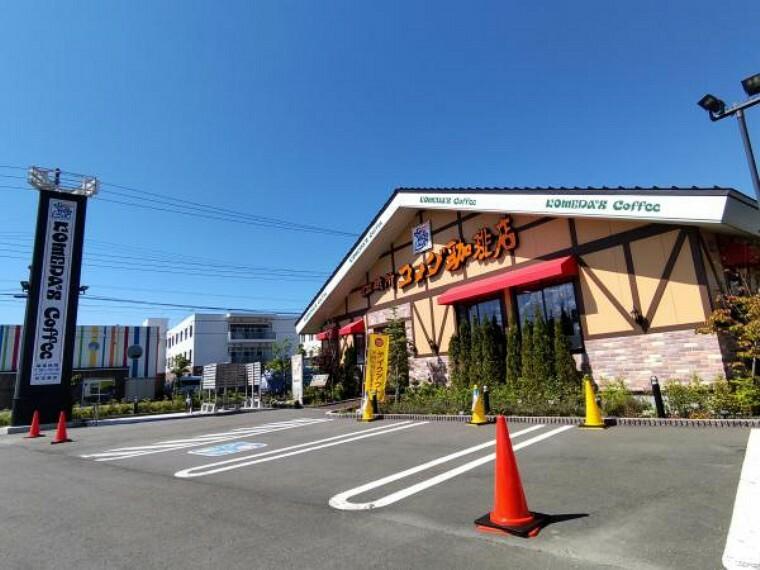 【周辺環境】コメダ珈琲店東雁来店まで約550m(徒歩7分)です。ママ会にいかがですか。