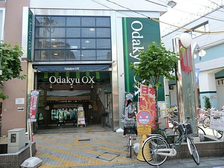 スーパー OdakyuOX祖師谷店 徒歩10分。