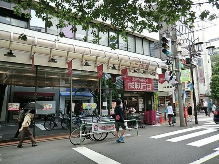 スーパー 成城石井成城店 徒歩12分。