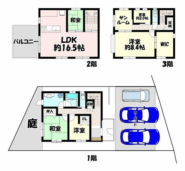 間取り図 間取 明るくてのんびりくつろげる二階リビングです  三階の洋室+サービスルームで広々使えます