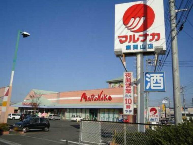 スーパー 山陽マルナカ東岡山店