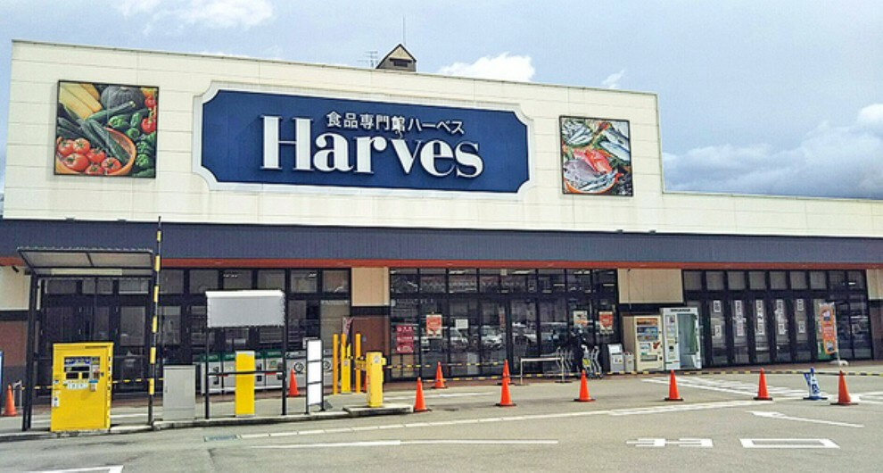 スーパー ハーベス五位堂店