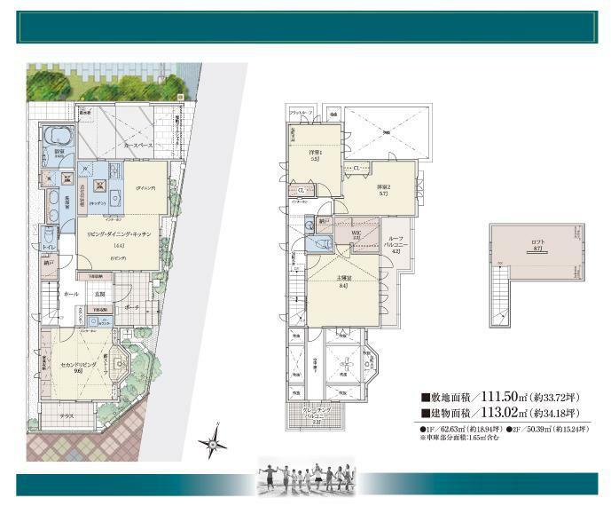 間取り図 9180万円、4LDK、土地面積111.5m2、建物面積113.02m2