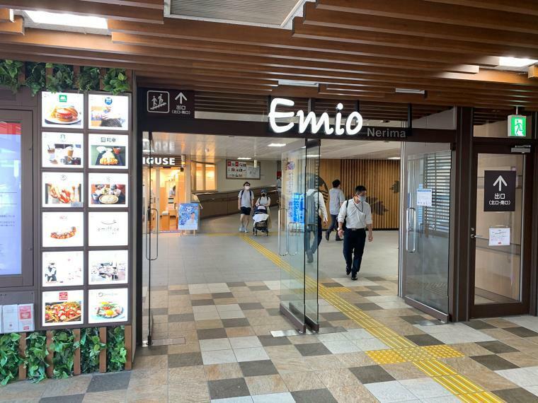 ショッピングセンター エミオ練馬