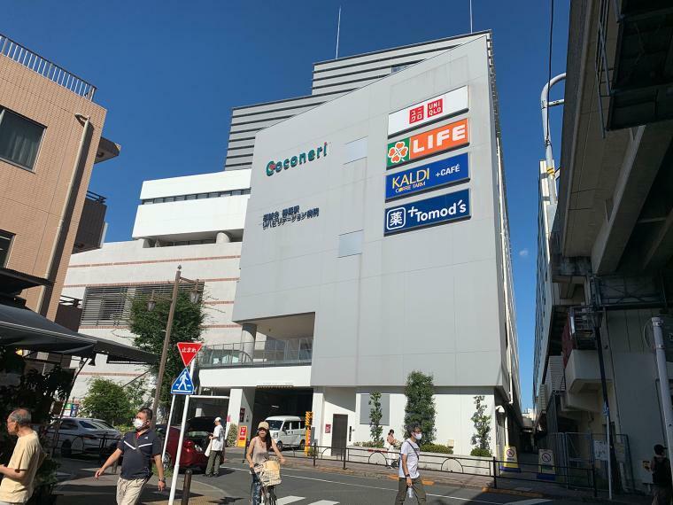 ショッピングセンター Coconeri