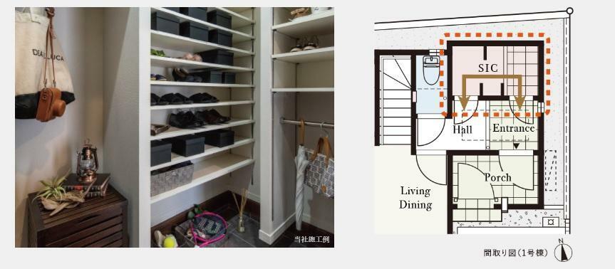 収納 玄関で荷物が仕分けできる大型玄関収納を採用。 スポーツ用品など、室内に持ち込みたくないものを玄関で仕分けできるよう、大型のシューズインクロークを全邸の玄関に採用。すっきりした玄関と快適な空間を演出します。※ホームピット(ウォークスルー収納)は一部住戸に採用