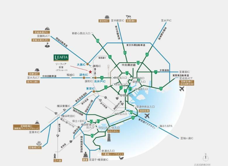 car access 都心方面やレジャーに出かけるにも快適なカーアクセス。 都心へのアクセスはもちろん、各方面の主要レジャースポットへスムーズにアクセス。オンもオフも快適なカーライフを叶えてくれるポジションです。  リーフィア 荻窪グランルーツより 関越自動車道・東京外環自動車道大泉ICへ約9分(約5.5km) 高井戸ICへ中央自動車道高井戸ICへ約9分(約5.7km) 東名高速道路東京ICへ約17分(約11km) 中央自動車道調布ICへ約17分(約11.3km)