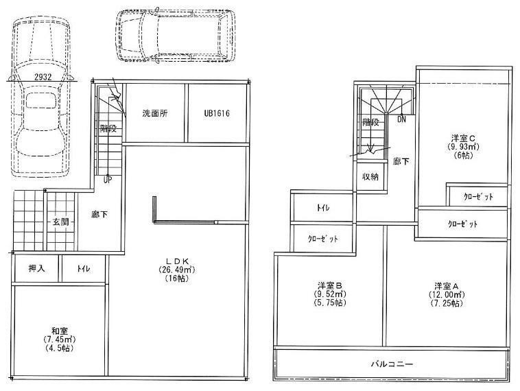 間取り図 LDK16帖、和室4.5帖、洋室5.75帖、6帖、7.25帖の4LDK