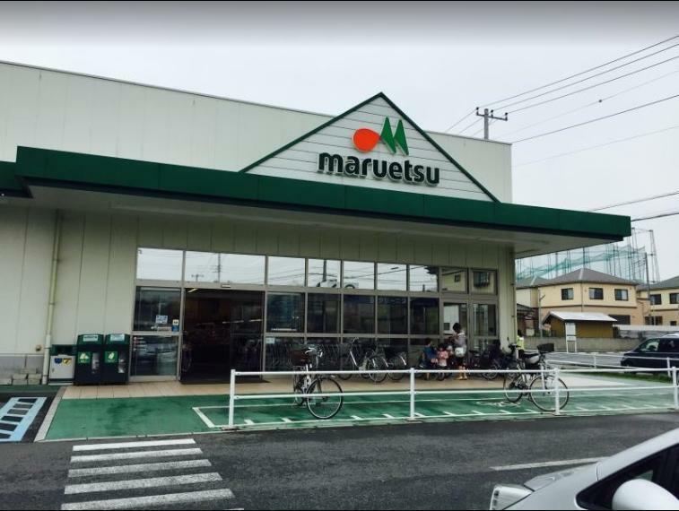 スーパー マルエツ朝霞溝沼店