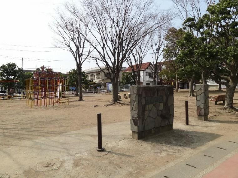 公園 東場公園