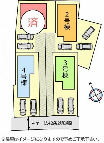 区画図 (区画図)駐車スペース2~3台(停め方は現況により異なります)南向きで陽当りの良い立地です!