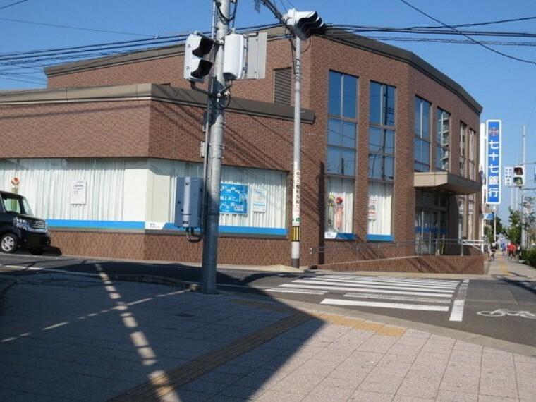 銀行 七十七銀行中田支店640m