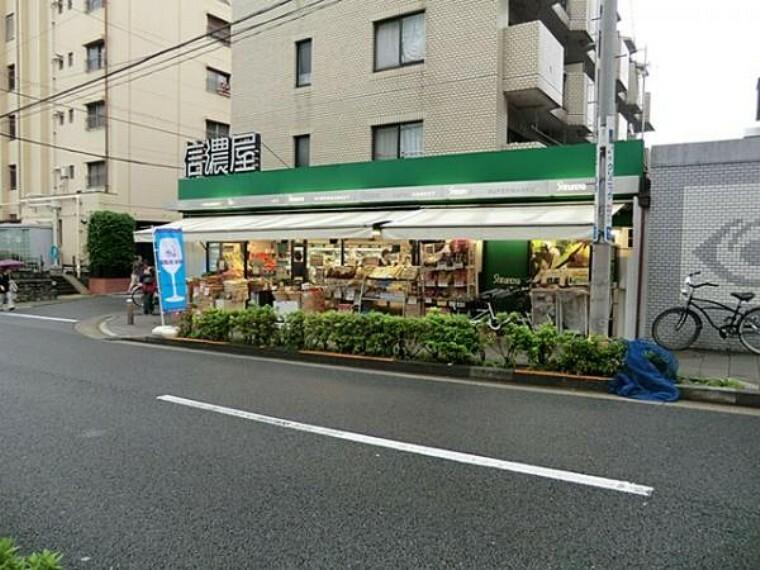 スーパー 信濃屋食品野沢店 570m