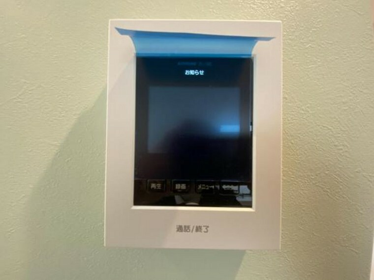 防犯設備 TVモニター付きインターフォンがあるので、突然の訪問にも安心ですね。