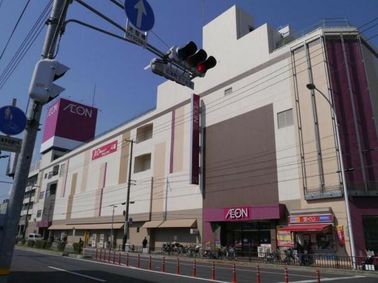 スーパー イオン 広店