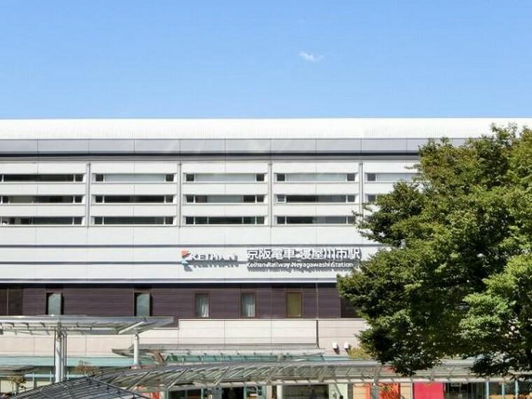 京阪本線「寝屋川市駅」がご利用いただけます