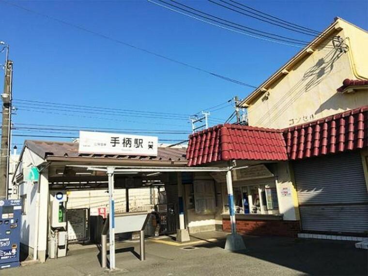 山陽電鉄本線「手柄駅」まで徒歩約5分(約400m)