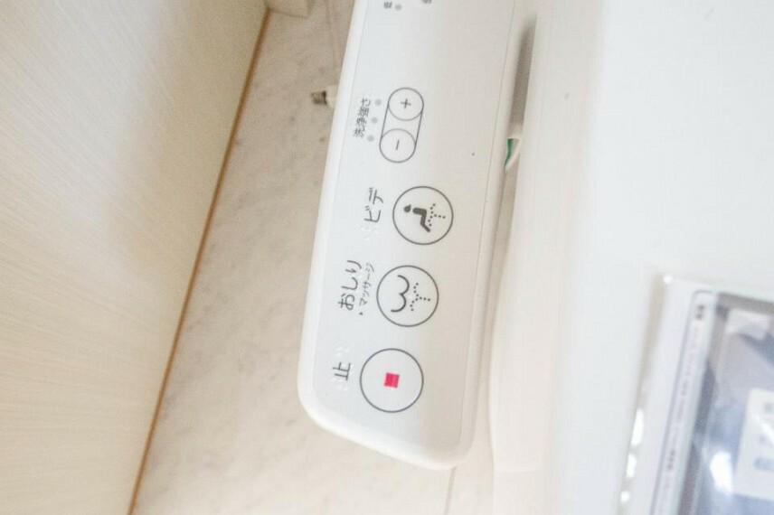 毎日使うトイレだから、使い勝手の良い機能があるとうれしいですね。