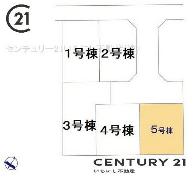 間取り図・図面 5号棟