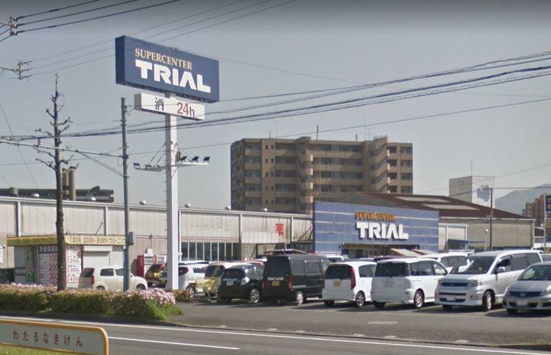 ショッピングセンター スーパーセンタートライアル北九州空港店