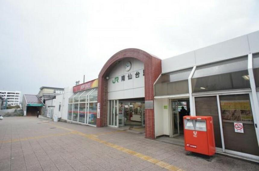JR東北本線「南仙台」駅 徒歩10分