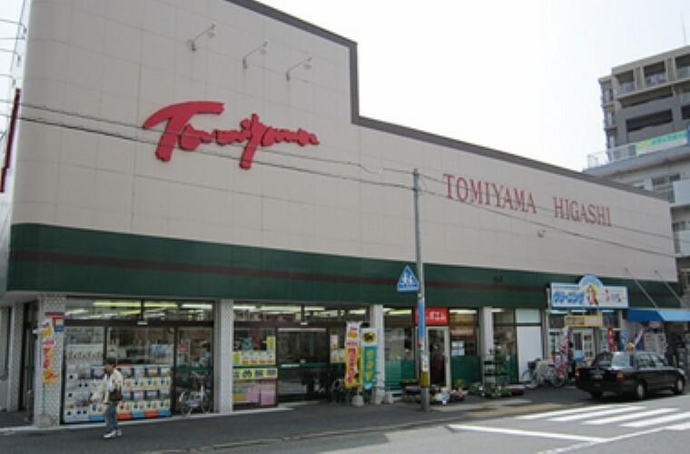 スーパー スーパーとみやま東町店 約950m 徒歩12分