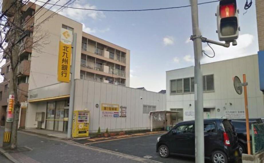 銀行 北九州銀行 大里支店 約400m 徒歩5分