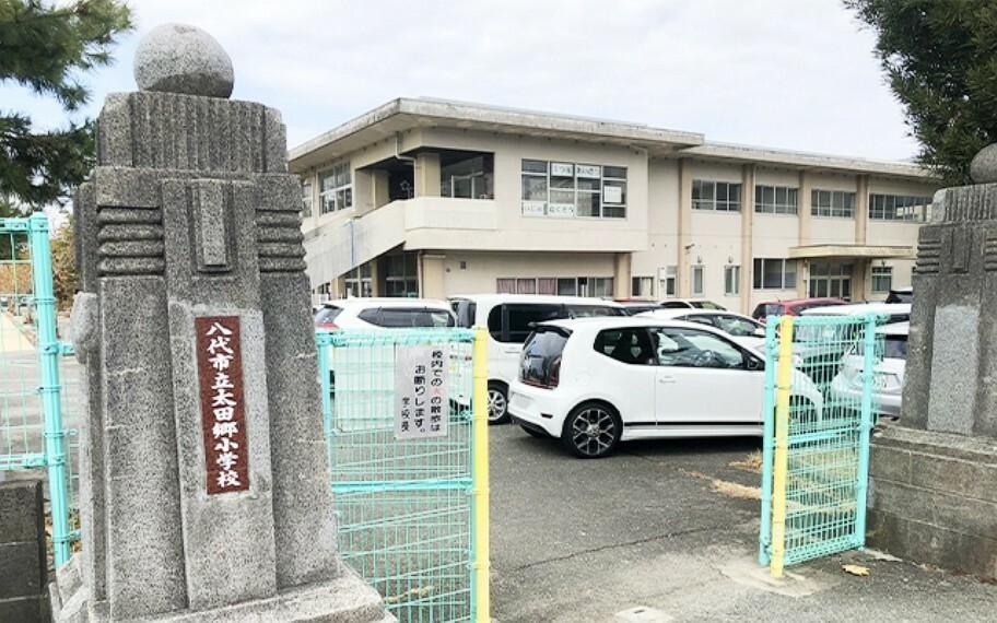太田郷小学校