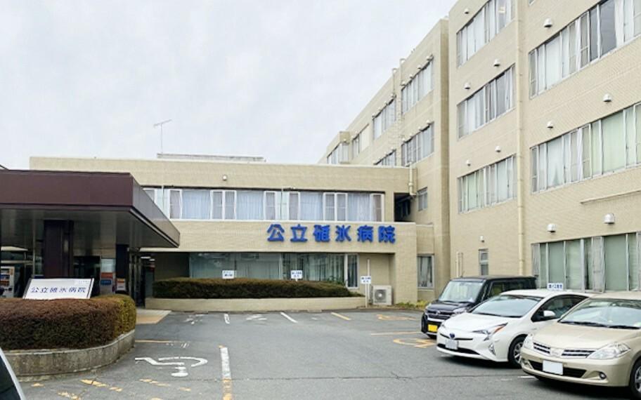 病院 碓氷病院