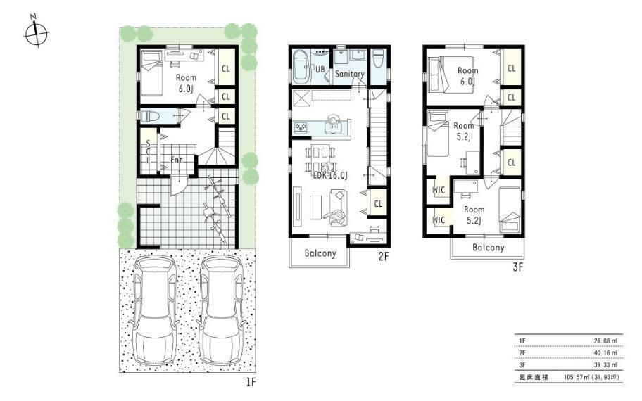 参考プラン間取り図 参考プラン1■各階に収納が充実した、駐車場2台プラン。玄関前には余裕をもたせ、自転車が数台あっても余裕で停められるスペースに。2階水廻りで家事動線もバッチリです!