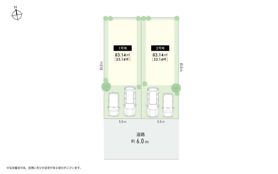 区画図 区画図■前面道路6m、南向きの明るい土地です!明るいお家が建てられます!