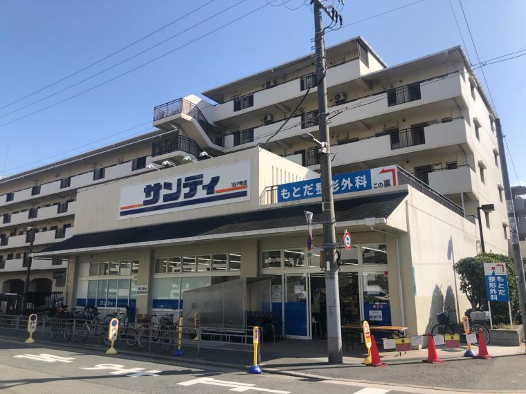 スーパー サンディ住之江加賀屋店まで230m