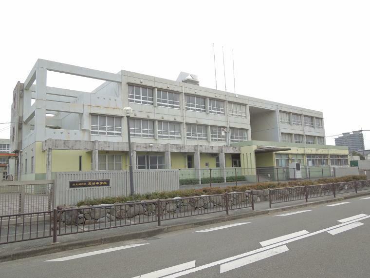 中学校 北九州市立飛幡中学校