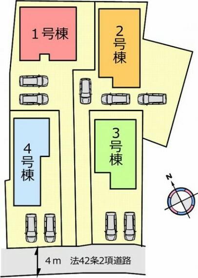 区画図 【配置図】各棟カースペース2台分確保!