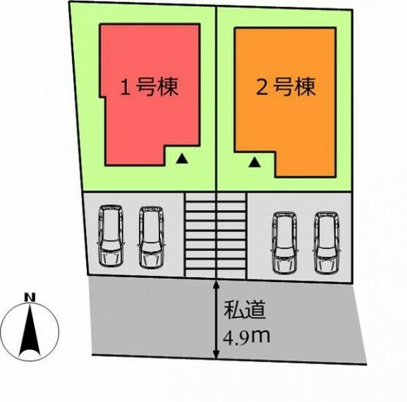 区画図 (区画)並列2台駐車OK!道路より高い場所に物件があるのでプライバシーも守られます!